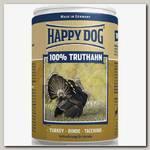 Консервы для собак Happy Dog 100% мясо Индейка