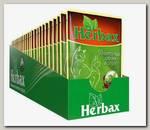 Herbax для кошек аппетитный кролик в соусе с травами, пауч