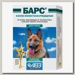 Капли для собак Барс против блох и клещей (4 пипетки по 1.4 мл)