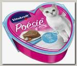 Консервы для кошек Vitakraft Poesie лосось и шпинат в желе