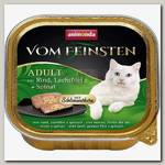 Консервы для кошек Animonda Vom Feinsten Adult, Меню для гурманов со вкусом говядины, филе лосося и шпинатом