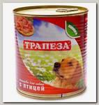 Консервы для собак Трапеза с Птицей