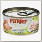 Консервы для кошек Petreet куриная грудка со спаржей