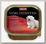 Консервы для щенков Animonda Vom Feinsten Junior, со вкусом говядины и мясом домашней птицы