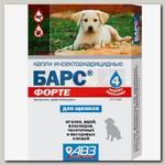 Капли для щенков Барс форте инсектоакарицидные от блох и клещей, 4 дозы (на основе фипронила)