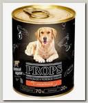 Влажный корм для собак Props мясной с говядиной
