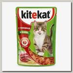Консервы для кошек Kitekat говядина в желе (пауч)