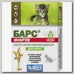 Капли для котят БАРС форте против блох и клещей (3 пип по 0.5 мл)