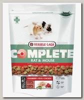 Корм для крыс и мышей VERSELE-LAGA Complete Rat & Mouse