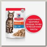Влажный корм Hill's Science Plan для взрослых кошек для поддержания жизненной энергии и иммунитета, пауч с океанической рыбой в соусе