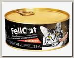 Влажный корм для кошек FeliCat стерилизованный, мясосодержащий с говядиной