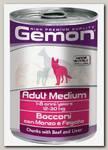 Консервы для собак средних пород Gemon Dog Medium кусочки говядины с печенью