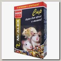 Корм для крыс и мышей Mr.Alex Сыр