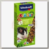 Лакомство для крыс Vitakraft Крекеры кукуруза и фрукты