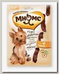 Лакомство для собак мелких пород Мнямс мини-колбаски с курицей