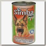 Консервы для собак Simba Dog кусочки говядина с овощами