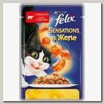 Консервы для кошек Felix Sensations с говядиной в желе с томатами (пауч)