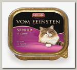 Консервы для кошек старше 7 лет Animonda Vom Feinsten Senior с ягнёнком