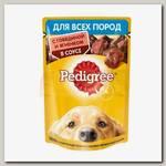 Влажный корм Pedigree для взрослых собак всех пород, с говядиной и ягненком в соусе