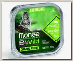 Консервы для кошек Monge Cat Bwild Grain free из кабана с овощами