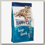 Сухой корм для кошек Happy Cat Adult Large Breed