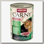 Консервы для взрослых кошек Animonda Carny Adult с говядиной, индейкой и кроликом