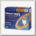 Таблетки жевательные для собак 2-3,5кг Merial Фронтлайн НексгарД СПЕКТРА №3, 0,5 гр