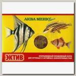 Корм для крупных и активных рыб Аква Меню Эктив, хлопья (55 шт.)