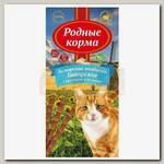 Лакомство для кошек Родные Корма Заморские колбаски, Баварские скроликом ипеченью