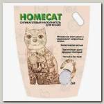 Наполнитель для кошачьего туалета Homecat Стандарт, силикагелевый без запаха