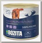 Консервы для собак Bozita Turkey мясной паштет со вкусом индейки