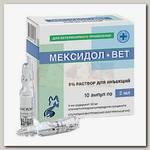 ФАРМОСОФТ Мексидол-ВЕТ 5% 2мл , 10амп. уп