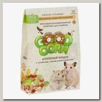 Мультивитаминный комплекс для хомяков Good Corn Аппетитный Фундук, фруктовый