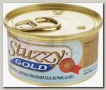 Консервы для кошек Stuzzy GOLD Тунец с Крабовыми палочками в собственном соку