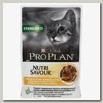 Консервы для стерилизованных кошек Pro Plan Nutrisavour Sterilised, курица в соусе (пауч)