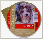 Консервы для собак Dog Lunch крем-суфле с говядиной (ламистер)