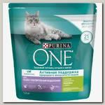 Сухой корм для кошек Purina One Sensitive с чувствительным пищеварением с индейкой и рисом