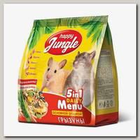 Корм для грызунов Happy Jungle, универсальный
