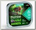 Консервы для кошек Monge Cat Bwild Grain free из тунца с овощами