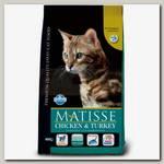 Сухой корм для кошек Farmina Matisse Adult Курица с индейкой