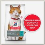 Сухой корм Hill's Science Plan для молодых стерилизованных кошек и кастрированных котов, с тунцом