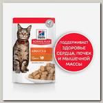 Влажный корм Hill's Science Plan для взрослых кошек для поддержания жизненной энергии и иммунитета, пауч с индейкой в соусе