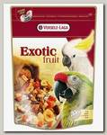 Лакомство для крупных попугаев VERSELE-LAGA Exotic Fruit с фруктами