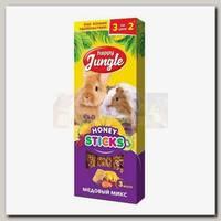 Лакомство для крупных грызунов Happy Jungle микс 3 вкуса, палочки 3 шт.