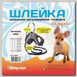 Шлейка текстильная+поводок для собак Дарэлл №8 серия АЭРО, 3D-сетка цветная