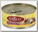 Консервы для кошек Berkley №9 мясо кролика