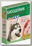Биоошейник для собак Доктор ZOO от блох/клещей 65 см