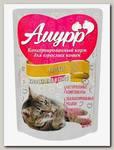 Консервы для кошек Амурр кусочки мяса в соусе со вкусом курицы (пауч)