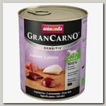 Консервы для чувствительных собак Animonda GranCarno Sensitiv c ягненком