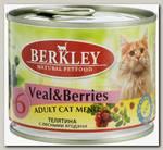 Консервы для кошек Berkley №6 телятина с лесными ягодами